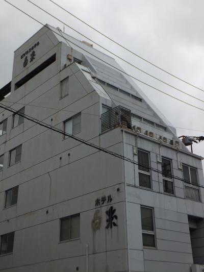 ビジネスホテル 白糸(ビジネスホテルシライト)[徳島県徳島市秋田町/ホテル、旅館]