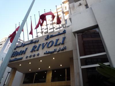 ホテル リボリ