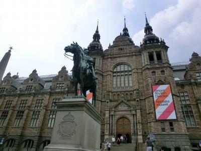 北方民俗博物館