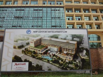 Kigali Marriott Hotel 写真