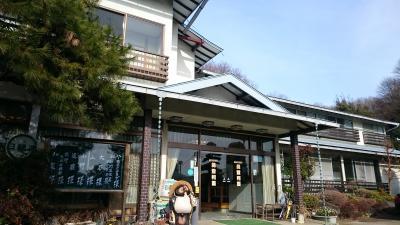 奥飯山温泉 旅館 美登利園
