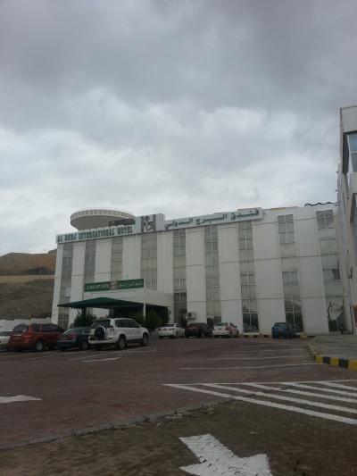 アル ブルジュ インターナショナル ホテル 写真