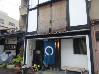 京都ゲストハウス hannari