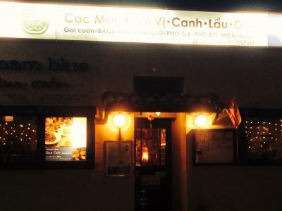 ベトナム料理 アンナンブルー 金山店