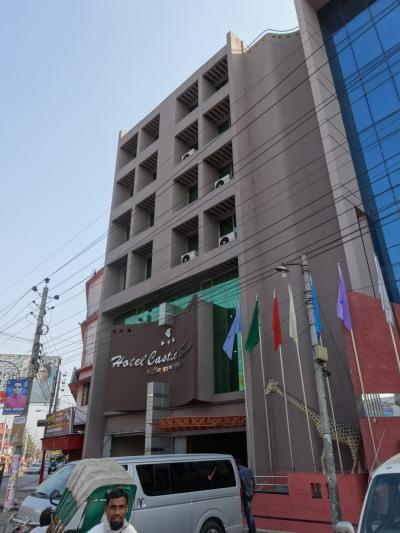 ホテル キャッスル サラム