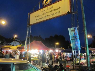 タナ ラタ ナイトマーケット
