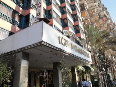 デルタ ピラミッズ ホテル 写真