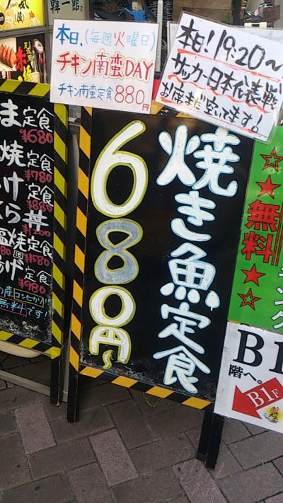 赤坂元気(仮)