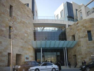 TAJ Lifestyle Center