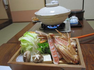 かえる島と田舎料理の漁師宿 双葉荘