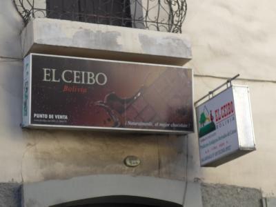 エル セイボ EL CEIBO