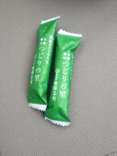 祇園辻利 祇園本店