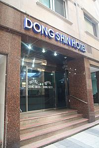 東新ホテル 写真