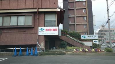 神宮ホテル