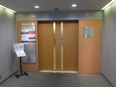 関西国際空港 JAL国際線 サクララウンジ