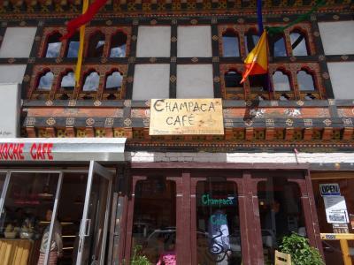 ツァンパカ カフェ