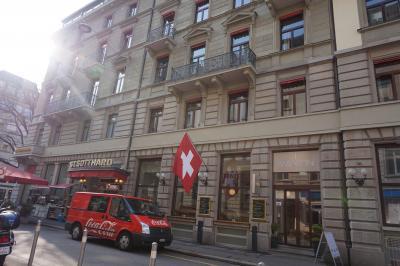 Hotel St.Gotthard 写真