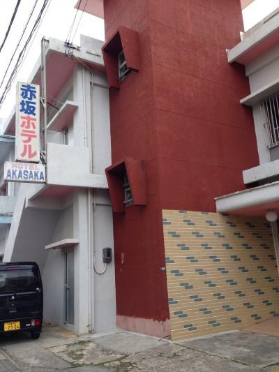 赤坂ホテル