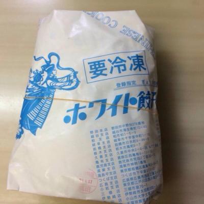 ホワイト餃子店 野田本店