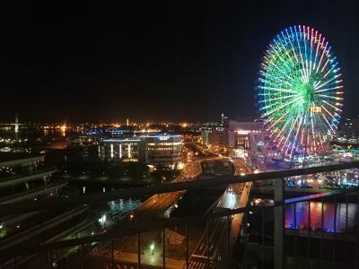 横浜ベイホテル東急 写真