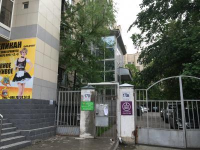 Interhouse City Centre