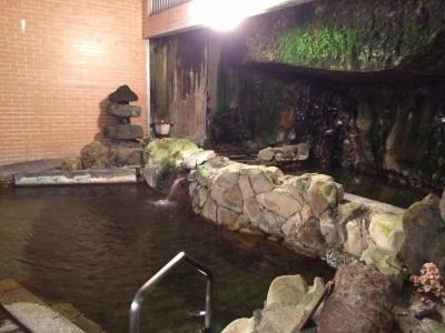 赤倉温泉 悠湯の宿 湯澤屋