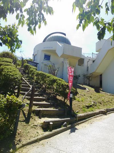 呉市役所かまがり天体観測館