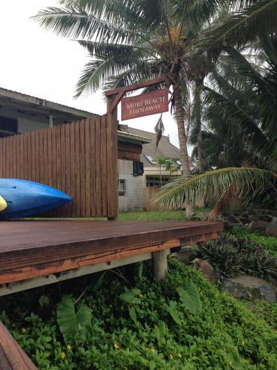 Muri Beach Hideaway