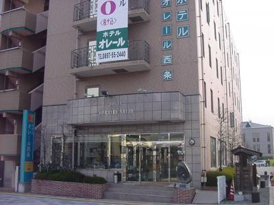 ホテル オレール西条