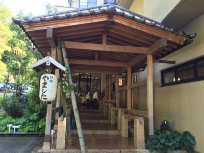 金沢の奥座敷・歴代藩主も愛した湯 お宿やました
