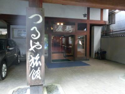 鹿教湯温泉 むささびの訪れる宿 つるや旅館