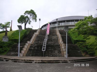 ウェルネスパーク五色 高田屋嘉兵衛公園