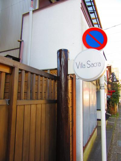 Villa Sacra (ヴィラ サクラ)