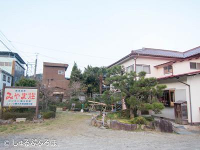奥津温泉 みやま荘