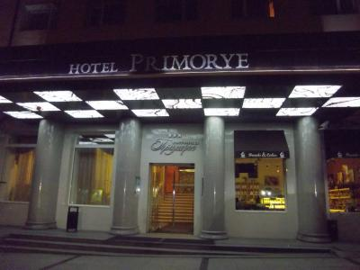 プリモーリエ ホテル 写真