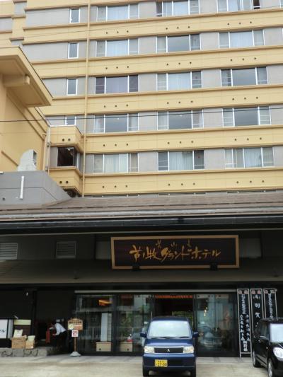 会津芦ノ牧温泉 芦ノ牧グランドホテル