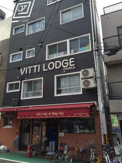 Vitti Lodge & Family Apartment