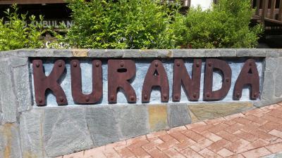 キュランダ リゾート&スパ