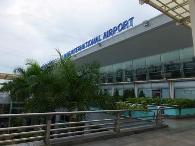 ダナン国際空港 (DAD)