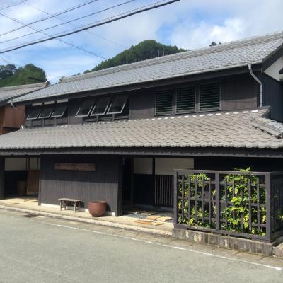 古道の宿 上野屋