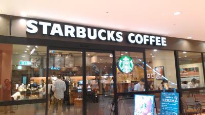 スターバックス・コーヒー 広島アルパーク店