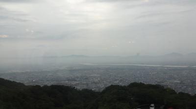 かんぽの宿 徳島