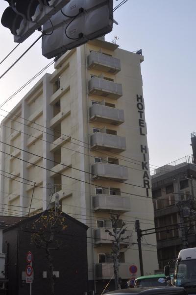 ホテル ヒカリ 写真