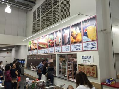 COSTCO Wholesale フードコート 尼崎倉庫店