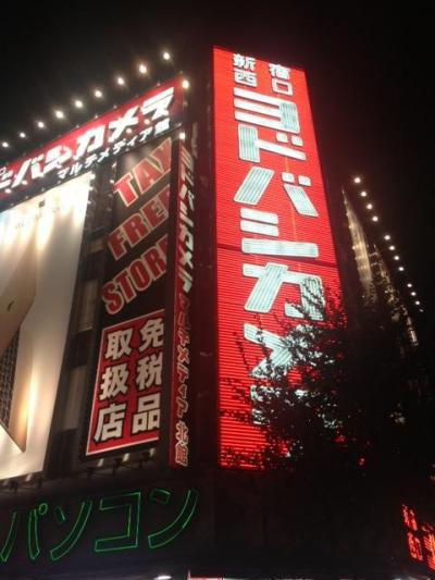 ヨドバシカメラ (新宿西口本店)