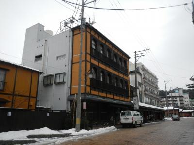 月岡温泉 したしみの宿 東栄館