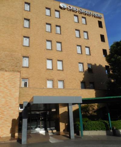 太田グランドホテル