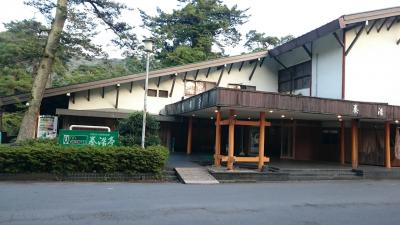 旅館 養浩亭 露天風呂から長瀞渓谷を望む宿
