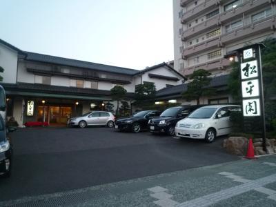 松江しんじ湖温泉 松平閣
