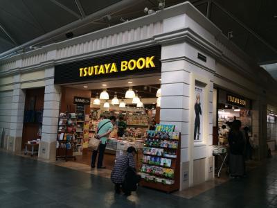 TSUTAYA (いまじん中部国際空港店)
